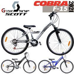 """תמונה של אופני הרים """"20 Cobra F-15"""