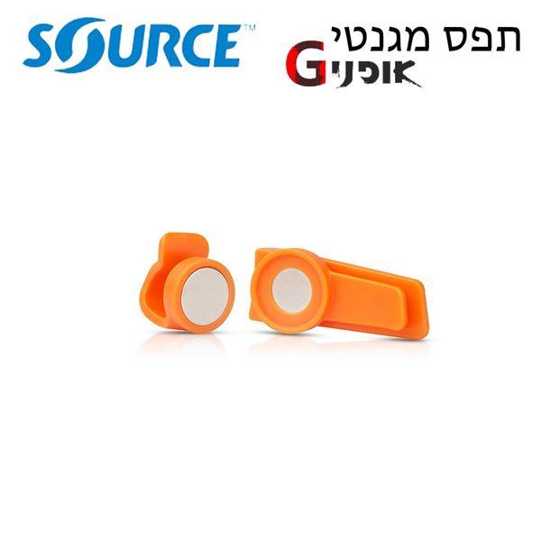 תמונה של תפס מגנטי Source Magnetic Clip