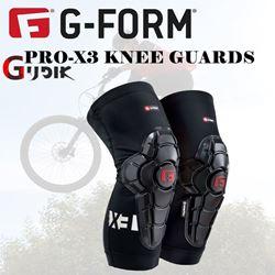 תמונה של מגני ברך G-Form Pro-X3