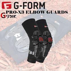 תמונה של מגני מרפק G-Form Pro-X3