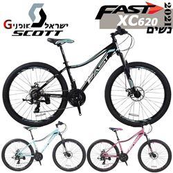 """תמונה של אופני הרים לנשים """"Fast XC620 26"""