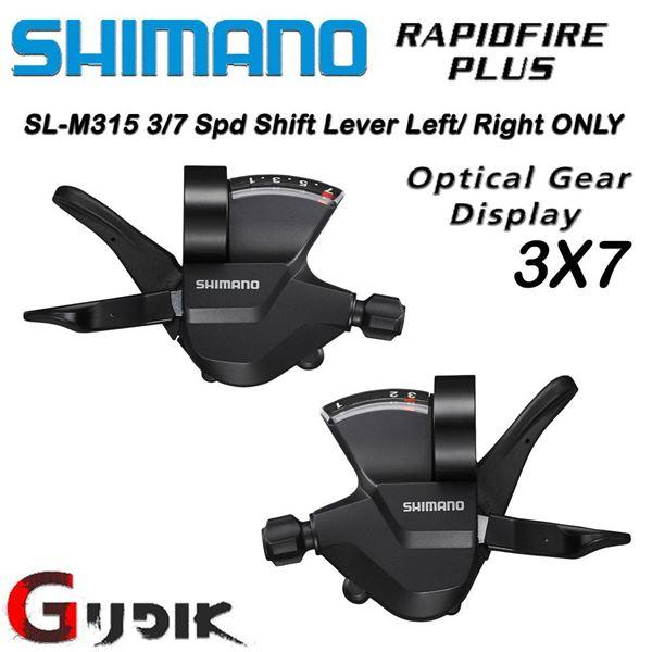 תמונה של סט שיפטרים Shimano RapidFire Plus M315