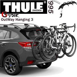 תמונה של מנשא אחורי ל-3 אופניים Thule OutWay Hanging 995