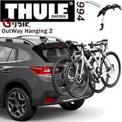 תמונה של מנשא אחורי ל-2 אופניים Thule OutWay Hanging 994