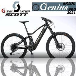 תמונה של אופני Scott Genius eRIDE 900 חשמליים