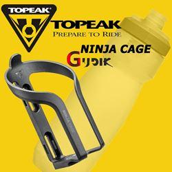 תמונה של מתקן לבקבוק מים Topeak Ninja Cage