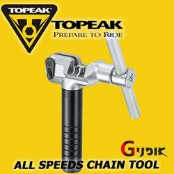 תמונה של מפתח שרשרת Topeak All Speeds Chain Tool