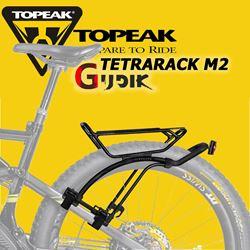 תמונה של סבל אחורי Topeak Tetrarack M2