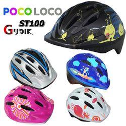 תמונה של קסדת ילדים Poco loco ST100 Kids