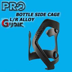 תמונה של מתקן לבקבוק מים Pro Bottle side Cage