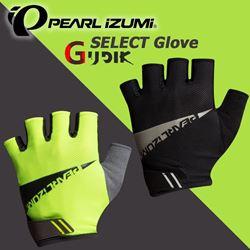 תמונה של כפפות רכיבה קצרות pearl izumi Select